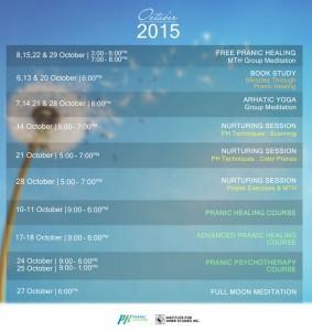 Calendar of Events - Institute for Inner Studies